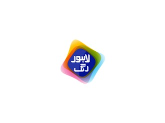 لاہور رنگ نیوزہیڈلائنز | 6 بجے شام | 9 مئی 2018